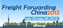 Freight Forwarding China 2013
