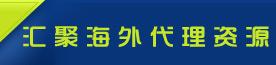 汇聚海外钱柜777老虎机资源
