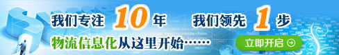 万博体育manbetx官网信息化平台