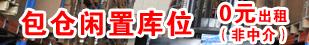 上海欣海报关有限公司