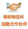 战略合作伙伴专区