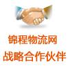 戰略合作伙伴