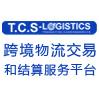 T.C.S项目产品宣传