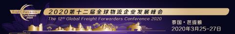 全球万博体育manbetx官网企业发展峰会