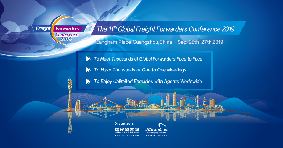 International freight forwarders network - JCtrans logistics network