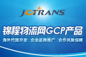 GCP  Member