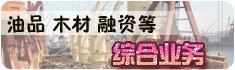 龙口港集团有限公司