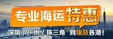 广州乐虹国际货运代理有限公司