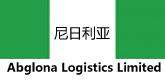 深圳市海天捷运国际货运代理有限公司