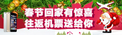 北京沃龙海科技有限责任公司