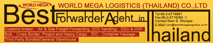 World Mega Logistics