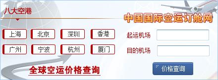上海罗新国际货物运输代理有限公司