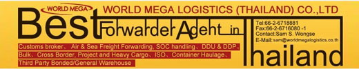 World Mega Logistics (Thailand) Co., Ltd.