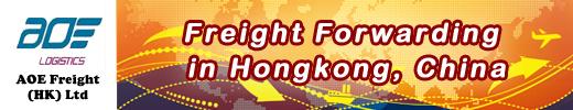 AOE Freight (HK) Ltd