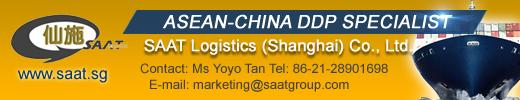 仙施国际货运代理(上海)有限公司