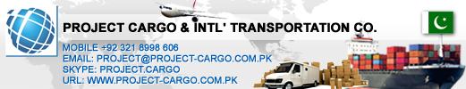 Project Cargo Intl' Transportation Co.