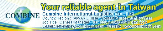 Combine International Logistics Co., Ltd.