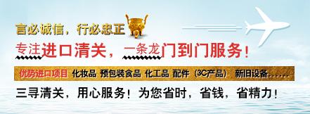 上海三寻国际物流有限公司