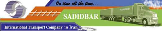 Sadidbar Co. Ltd. Shipping & Int'l Forwarding Agency