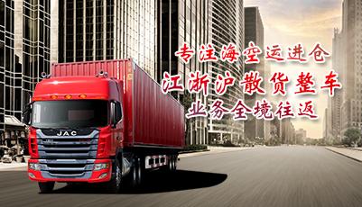 上海驰蕊物流有限公司