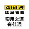 佳通轮胎(中国)投资有限公司