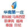 深圳市大川国际货运代理有限公司