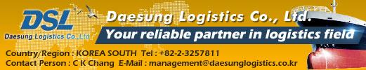 Daesung  Logistics Co.,Ltd