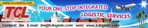TCL Logistics Company
