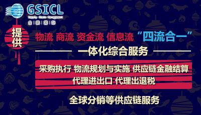 深圳市金鹏航宇国际货运代理有限公司