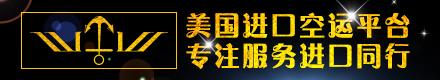飞狗国际大发(上海)有限公司