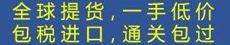深圳市丰捷国际物流有限公司