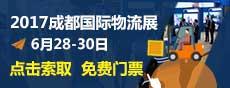 北京界上中金国际会展有限公司