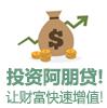 融通汇信钱柜777老虎机科技(北京)有限公司
