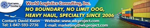 World Logistics Consulting, Inc.