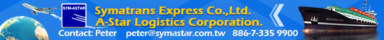 Symatrans Express Co.,Ltd.