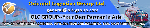 ORIENTAL LOGISTICS GROUP LTD.