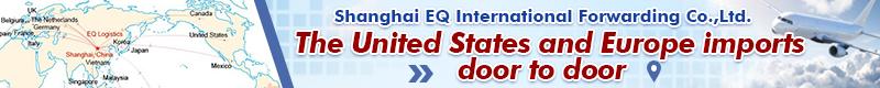 上海镒祺国际货运有限公司