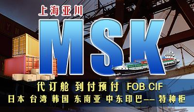 上海亚川国际货物运输钱柜777老虎机有限公司