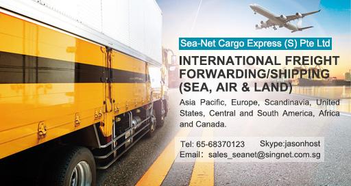 SEA-NET CARGO EXPRESS (S) PTE LTD