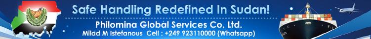 Philomina Global Services Co LTD