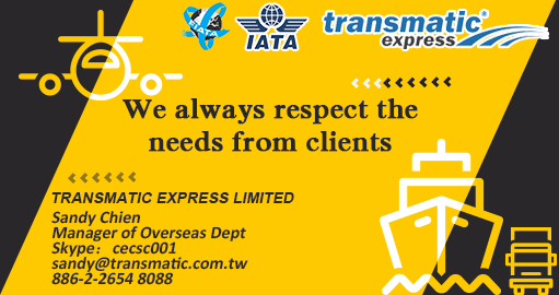 TRANSMATIC EXPRESS LIMITED