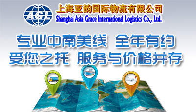 上海亚韵国际物流有限公司