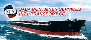 Saba container Services INT'L Transport Co.
