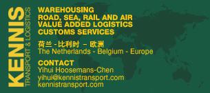 Kennis Transport & Logistics BV