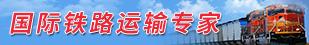 青岛凯能国际物流有限公司