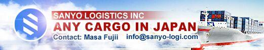 Sanyo logistics