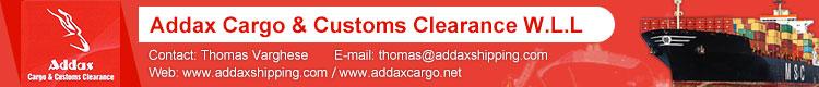 Addax Cargo & Customs Clearance  W.L.L