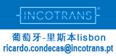 INCOTRANS – Transitários, Lda