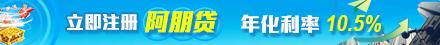 融通匯信信息科技(北京)有限公司