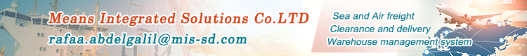 Means Integrated Solutions Co.LTD